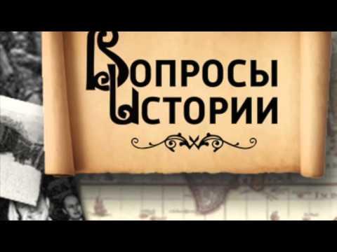 Государственная Дума в Российской Империи