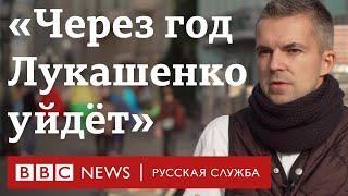 Саша Филипенко о тайной инаугурации Лукашенко и протестах в Беларуси