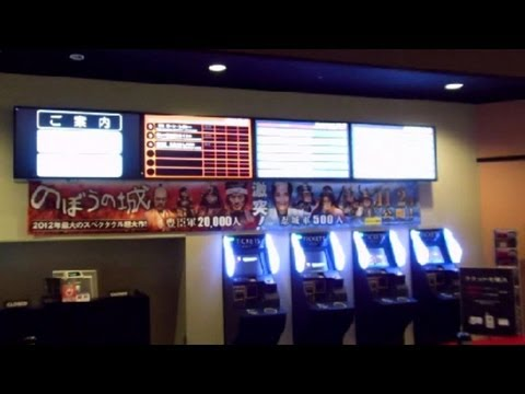 Automatic Tickets at a Japanese Movie Theatre!