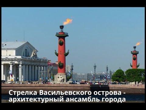Тайны Петербурга - необычный музей СПб (Ужасы Петербурга)