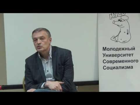 «Экономическая политика большевиков» Лекция А.И.Колганова 16.03.2017