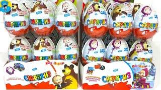 Киндер Сюрпризы Маша и Медведь,сравнение двух коллекций Kinder Surprise Masha and the Bear