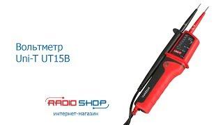 Многофункциональный тестер напряжения (Вольтметр) UNI-T UTM 115