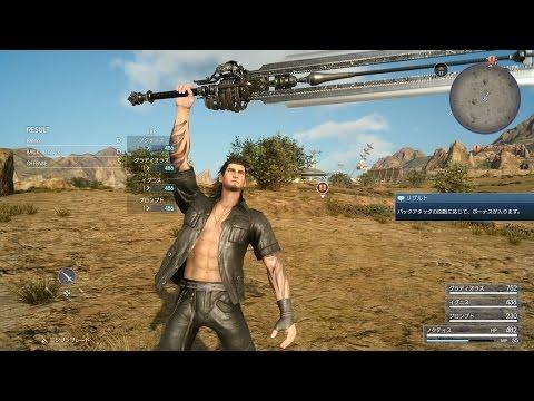 Así se ve Final Fantasy XV en PS4 Pro