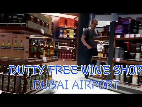 DUTY FREE SHOP DUBAI AIRPORT