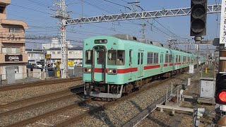 西鉄5000形(7両) 5104F+5035F  G081列車 急行 花畑行 西鉄二日市到着