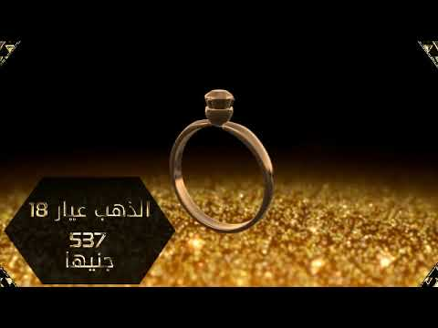 أسعار الذهب اليوم الاثنين 14-8-2017 فى مصر  - 16:22-2017 / 8 / 14