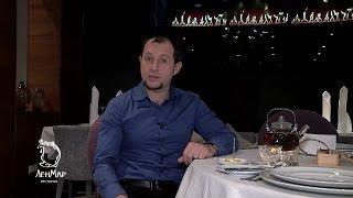 "Где Идем?! Кулинарная Одесса в ресторане ""ЛенМар"" HD"