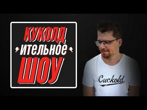 Гарик КУКОЛД Харламов | Частушка про Кристину Асмус