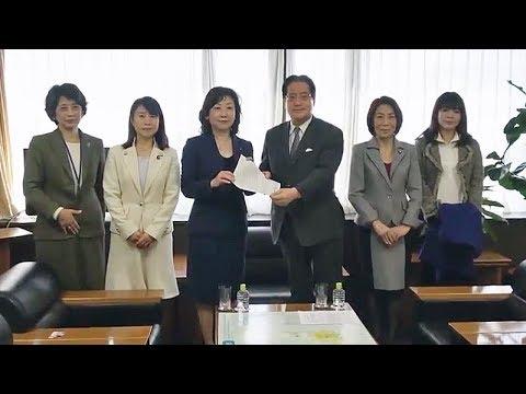 増子幹事長、野田大臣から「政治分野における女性の活躍促進について」要請受ける