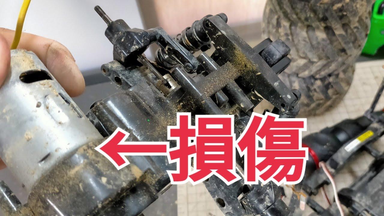 【夏休み企画】タミヤ不動車(ラジコン)をレストアせよ