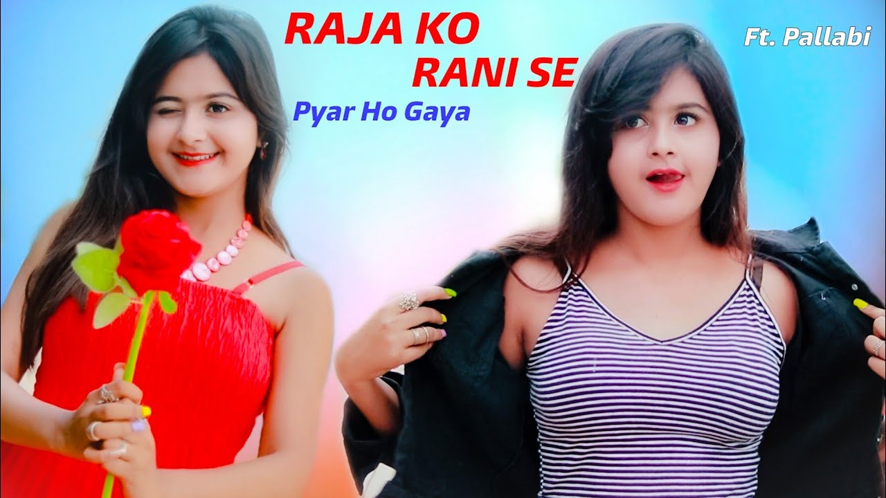 Raja ko Rani se Pyar Ho Geya | Akele Hum Akele Tum | Cute Love Story | New Hindi Song 2020 | RDS