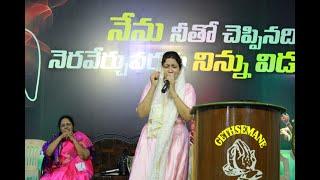 Rani karmoji spirit filled worship at karnool meetings...