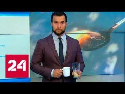 видео: Пластиковый рис: все полезно, что в рот полезло? - Россия 24