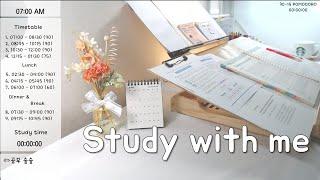 [20.9.27.SUN] study with me/같이…