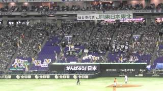 【都市対抗】JR東日本東北応援チャンスJR~得点歌