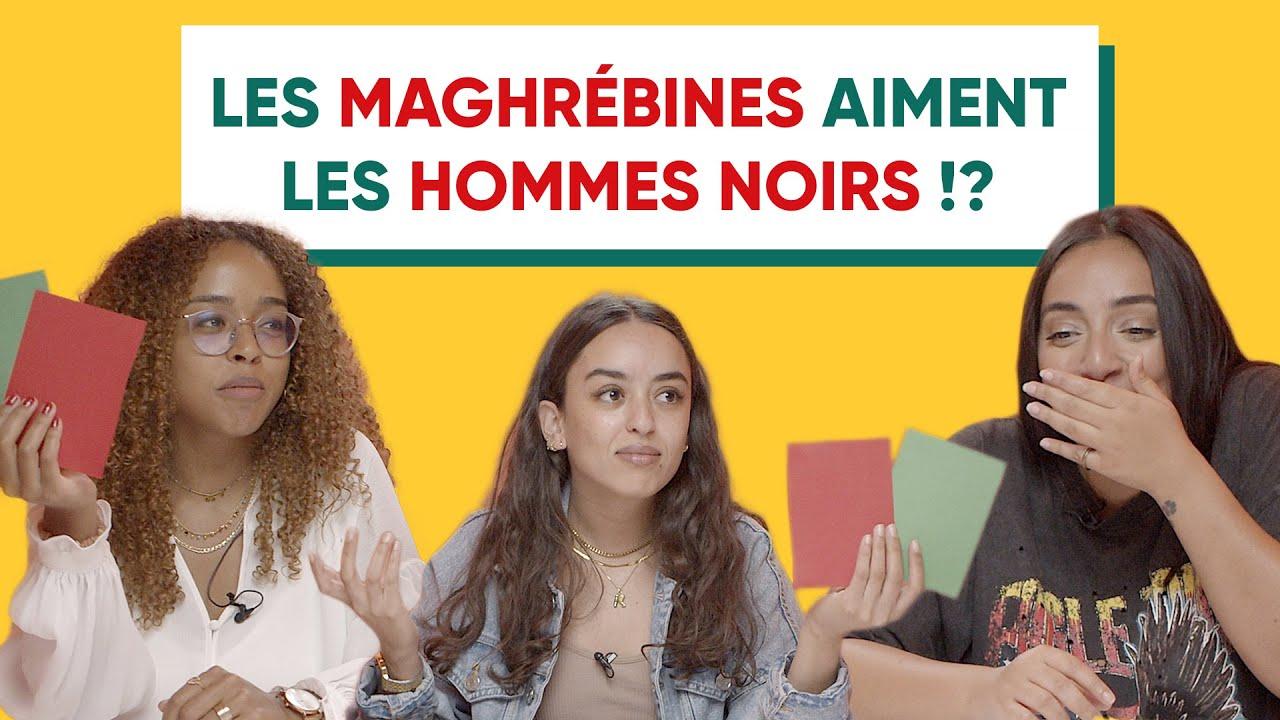 LE COLORISME AU MAGHREB ?!? - YouTube