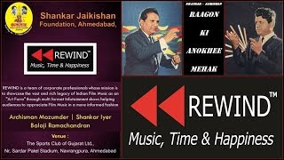 REWIND presents - Raag Bhimpalasi in Shankar - Jaikishan's music in traditional & innovative styles!
