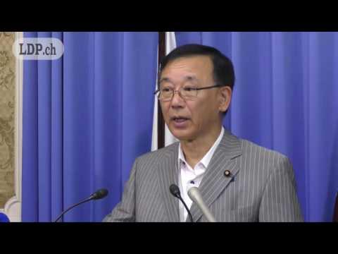谷垣 禎一 幹事長(2016.5.24)