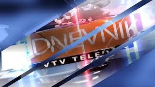 VTV Dnevnik 13. listopada 2017.
