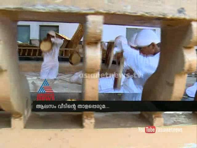 Kerala school kalolsavam 2015 : All set ready for school kalolsavam