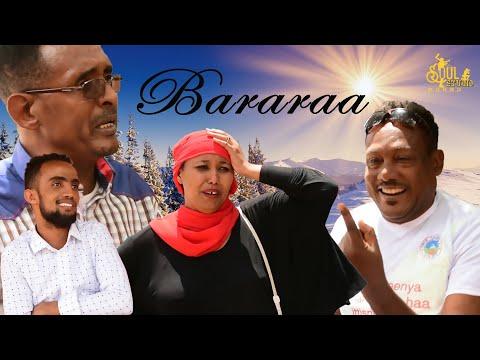 Diraamaa Afaan Oromoo
