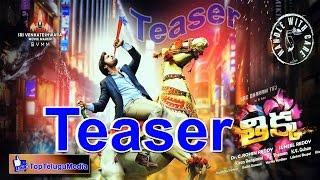 Thikka Telugu Movie Teaser | Sai Dharam Tej | Mannara | Larissa Bonesi | SS Thaman |#TopTeluguMedia