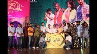 Hara Hara Mahadevaki Movie Audio Launch (Official) Cleavage & Navel Show Launch at Exclusive!!!
