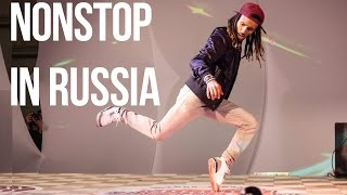 Marquese Scott (USA) & Dragon (Russia)   РОССИЯ И США НА ОДНОЙ СЦЕНЕ 2017