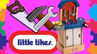 Tools for kids строительные инструменты для детей новая Развивающая игрушка  Little Tikes(Забавная мастерская- верстак с инструментами tool bench Little Tikes для очень умелых ручек. На верстаке все инструме..., 2015-01-30T23:00:54.000Z)