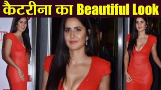 Katrina Kaif looks gorgeous in Red Dress at Hello Hall Awards; Watch Video | Boldsky