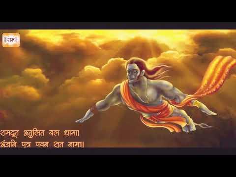 Jai Shri Ram powerful song 2018
