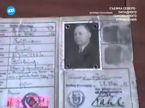 На таможенном посту «Светогорск» задержана контрабанда