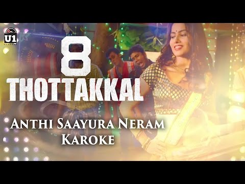 Anthi Saayura Neram (Sing Along - Karaoke) - 8 Thottakkal | Vetri | Sundaramurthy KS | Sri Ganesh