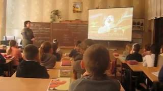 """Бінарний урок з математики та """"Я у світі"""" у 4 класі. Відео 4"""