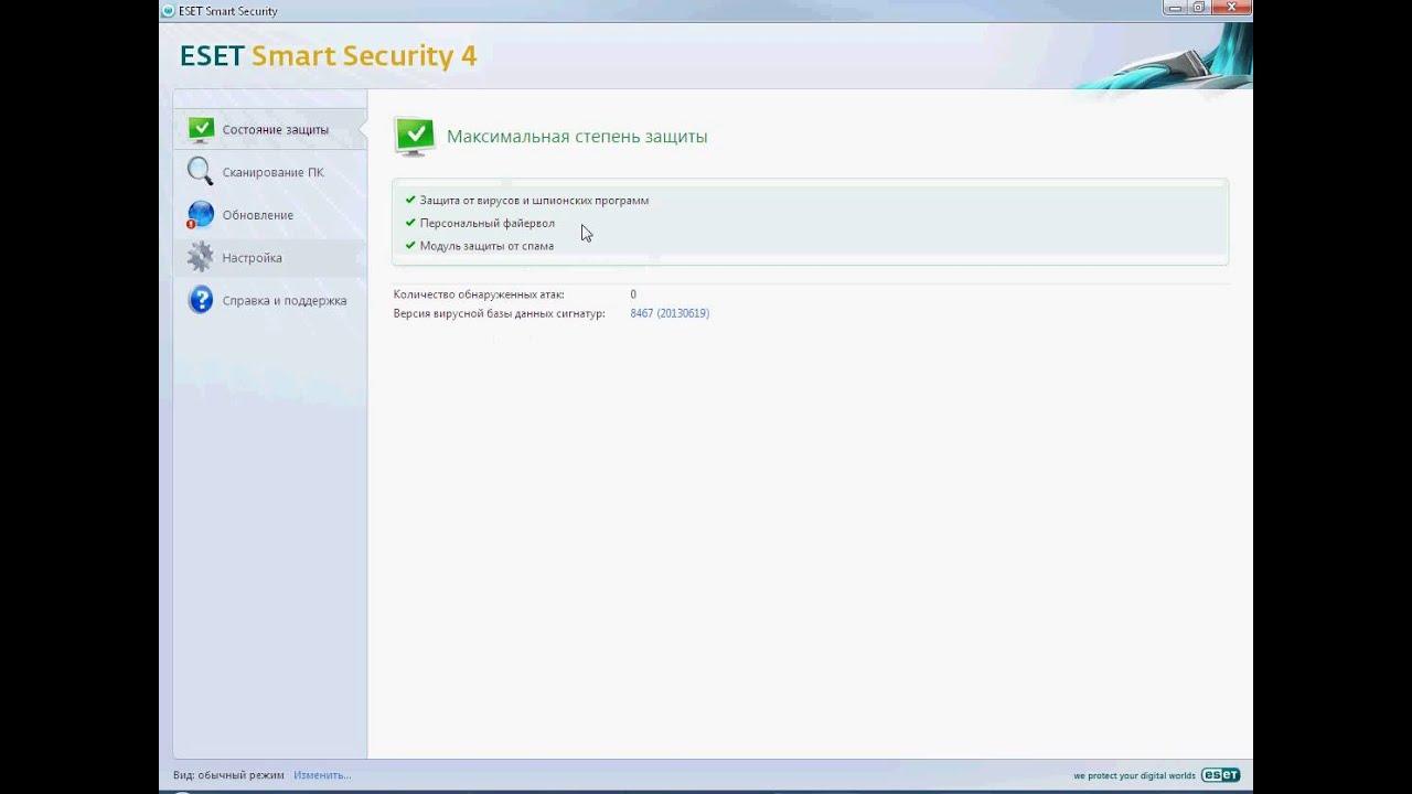 обновление антивирус eset смарт секьюрити4