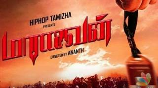 Maanavan - Hiphop Tamizha   Motivational   Full Edited Song