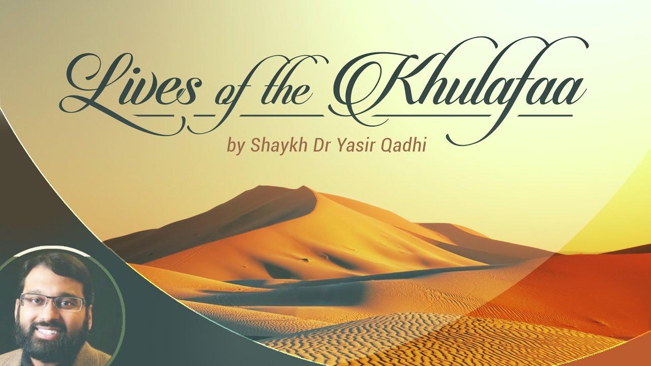 Lives of the Khulafaa (2): Abu Bakr al-Siddiq - Pre-Islam Life & Conversion  Story (Part 2)