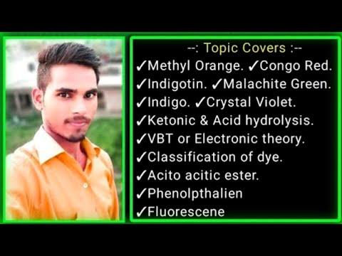Bsc3rd|methyl Orange,malachite Green,Indigo,VBT,Dye,Congo Red,Acitoaciticester,Fluorescence, Crystal