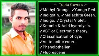 Dye/ Malachite green/ Indigo/ VBT/ Methyl Orange/ Congo red/ Acitoaciticester/ Fluorescence/ Crystal