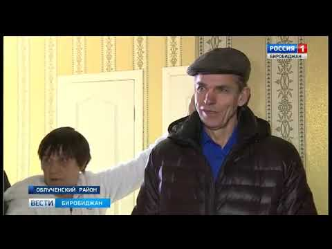 19 03 2019 Россия 1 В ЕАО с рабочей поездкой прибыла Светлана Калинина, член центрального штаба ОНФ