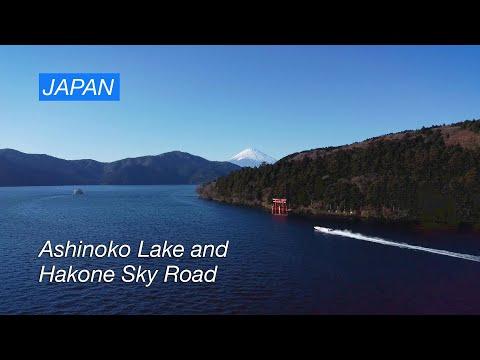 Япония. Высокогорное озеро