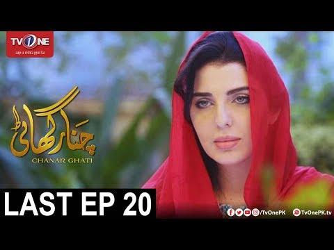 Chanar Ghati - Last Episode 20 - TV One Drama - 20th December 2017