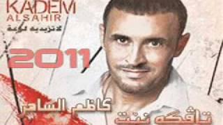 Kathem Al Saher - 2011  El Hob -  Www.Tavga.Net