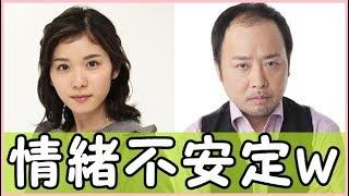 松岡茉優さんがこれ以上頼りになる人はいないと豪語するマキタスポーツ...