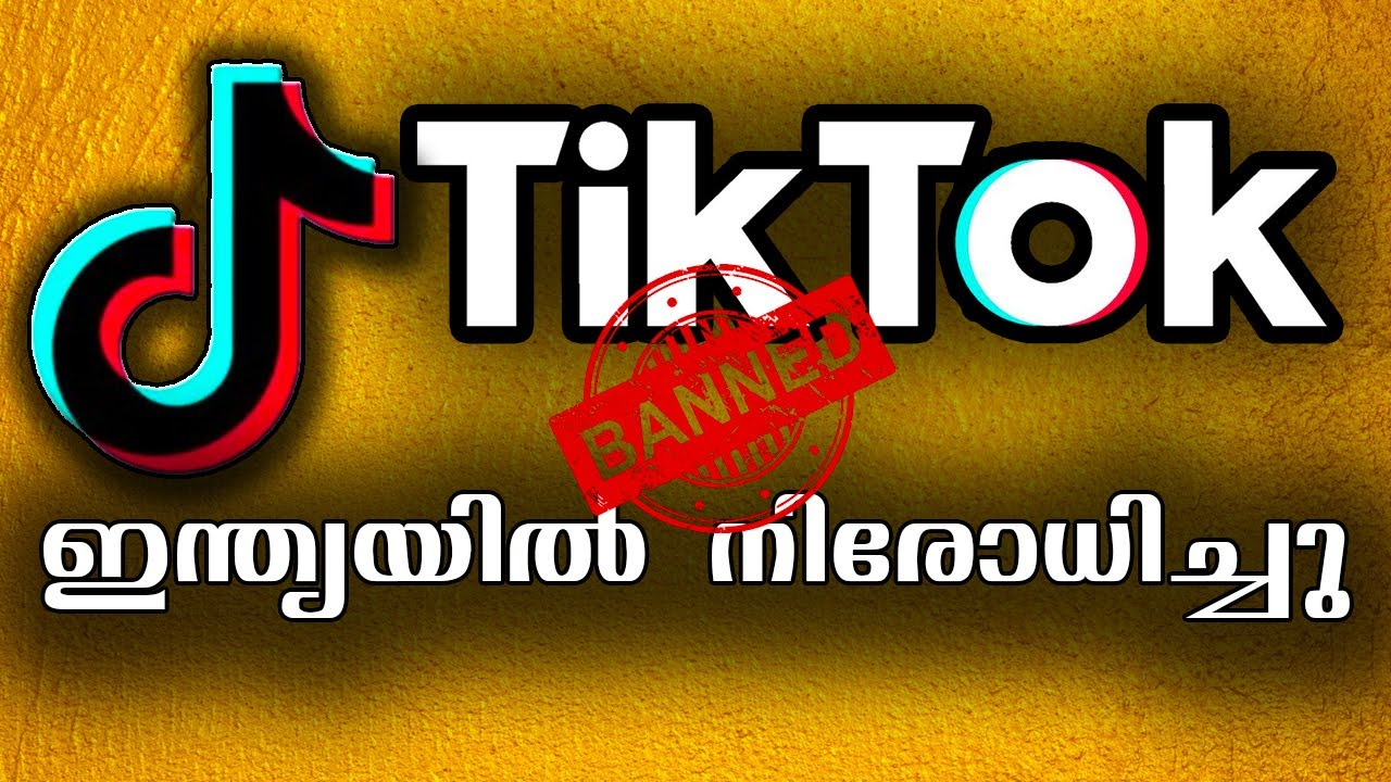 tik tok ban in india | TIK TOK Banned In India | TIK TOK BAN NEWS OUTDOOR COOK AND TRAVEL