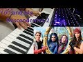The Descendents 2 You And Me Disney Piano Cover mp3
