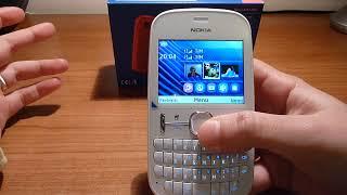 Nokia Asha 200 White Dual Sim Review