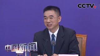 [中国新闻] 中国疾控中心:中国正向世界分享抗疫经验 | 新冠肺炎疫情报道