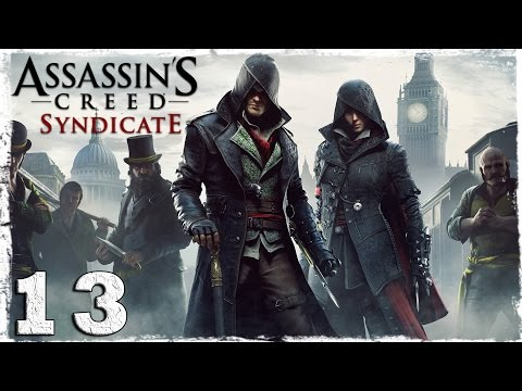 Смотреть прохождение игры [Xbox One] Assassin's Creed Syndicate. #13: Мастер гипноза.